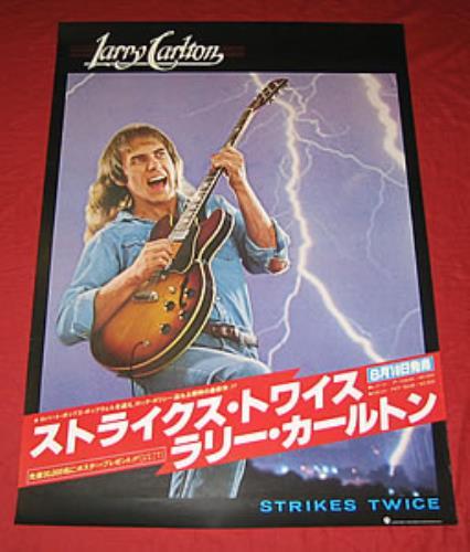 CARLTON, LARRY - Strikes Twice - Poster / Display