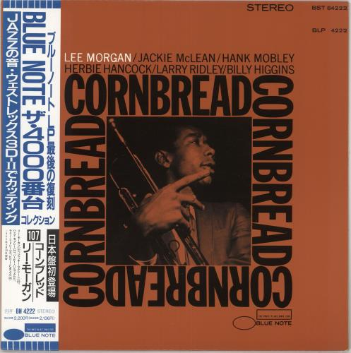 MORGAN, LEE - Cornbread + obi - 12 inch 33 rpm