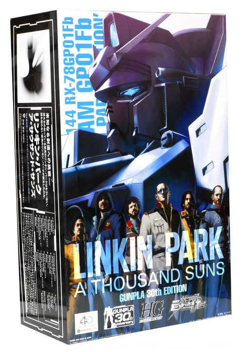Linkin Park A Thousand Suns - Gunpla 30Th Edition Japanese ...