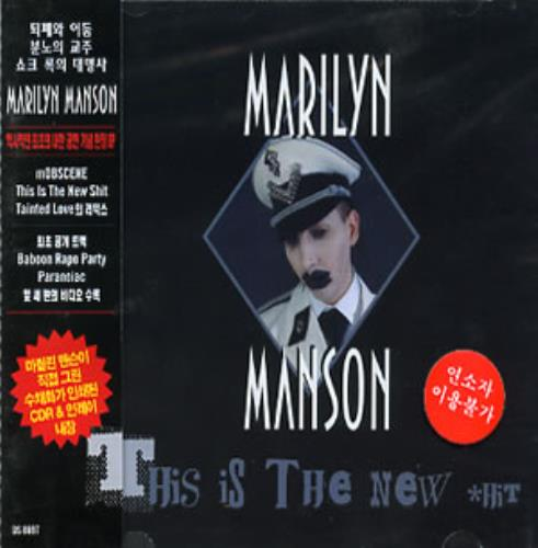 Marilyn Manson This Is The New Hit Korean 5 Quot Cd Single