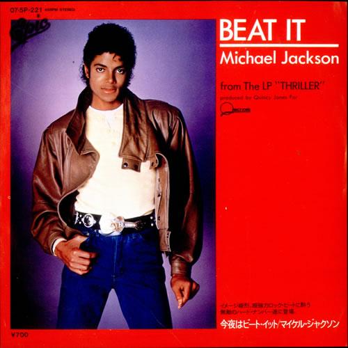 Michael Jackson Beat It Japanese 7 Quot Vinyl Record 07 5p 221