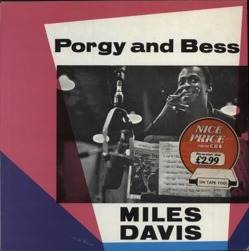 DAVIS, MILES - Porgy And Bess - Late 70s - Maxi 33T