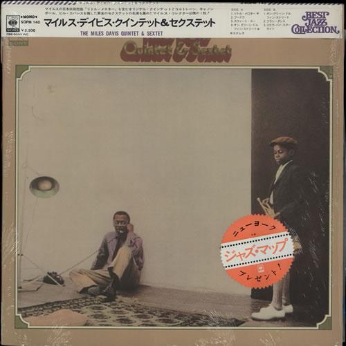 DAVIS, MILES - The Miles Davis Quintet & Sextet + obi + jazz map - 12 inch 33 rpm