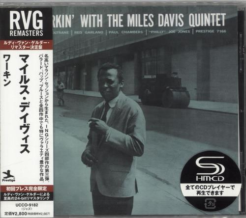 DAVIS, MILES - Workin' With The Miles Davis Quintet - Autres