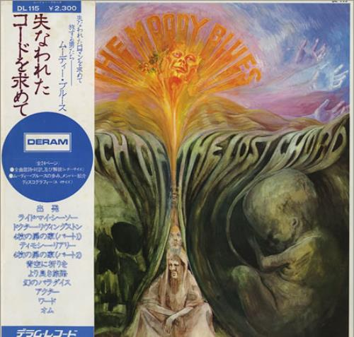 Moody Blues In Search Of The Lost Chord Japan Vinyl Lp Record Dl115