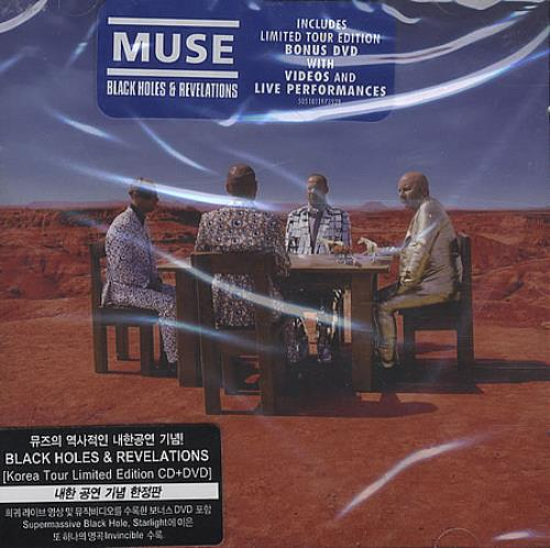muse black holes and revelations portada significado - photo #19