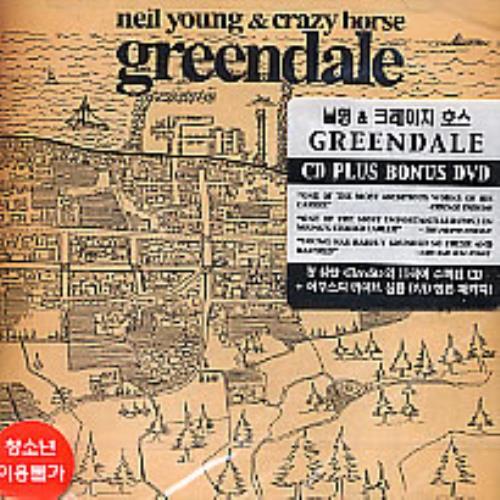Neil Young Greendale Korean Cd/Dvd Set 48533-2 Greendale ...