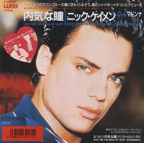 "Guaranteed To Break Your Heart Unless >> Nick Kamen Each Time You Break My Heart Japanese 7"" Vinyl Record P-2256 Each Time You Break My ..."