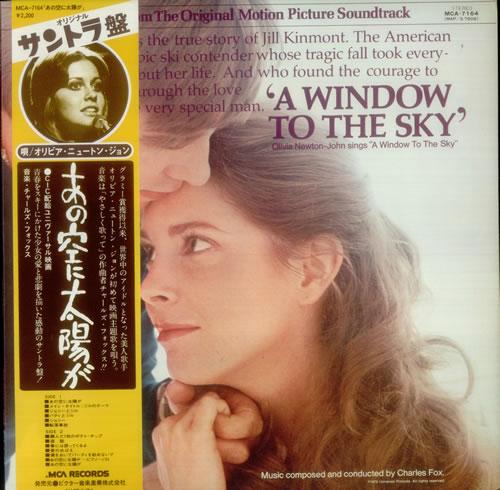 NEWTON JOHN, OLIVIA - A Window To The Sky - EX - 12 inch 33 rpm