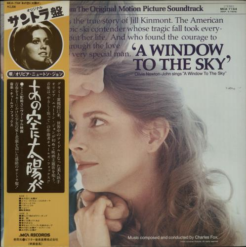 NEWTON JOHN, OLIVIA - A Window To The Sky OST - 12 inch 33 rpm