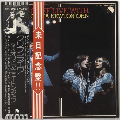NEWTON JOHN, OLIVIA - Cliff Live With Olivia Newton-John - Double Obi - 12 inch 33 rpm