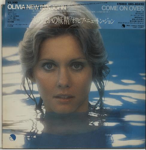 NEWTON JOHN, OLIVIA - Come On Over - Maxi 33T