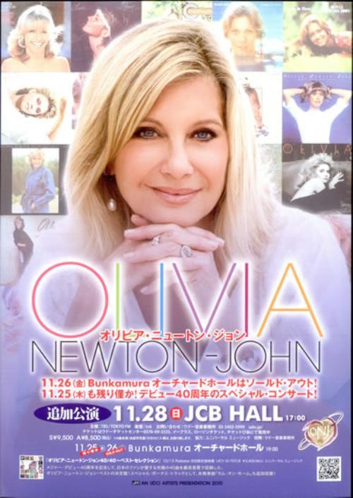 NEWTON JOHN, OLIVIA - The Japan Tour - Poster / Display