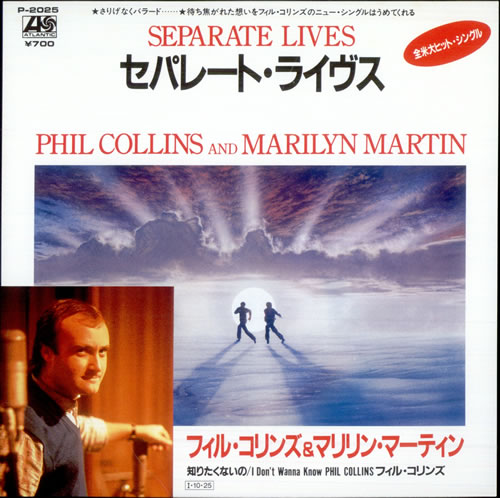 Separate Lives by Phil Collins and Marilyn Martin - Songfacts