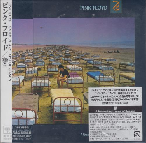 A momentary lapse of reason n15 - 1 1