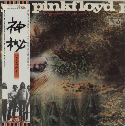 Pink Floyd A Saucerful Of Secrets + Obi