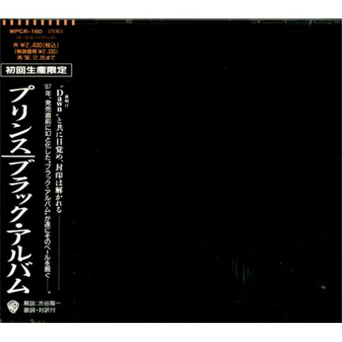 Prince The Black Album Japanese Cd Album WPCR-160 The ...