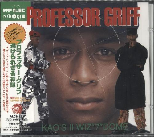 GRIFF, PROFESSOR - Kao's II Wiz *7* Dome - Sealed - CD