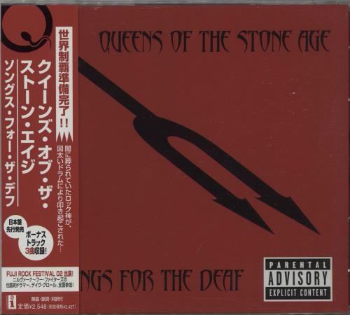 queens of the stone age songs for the deaf vinyl records
