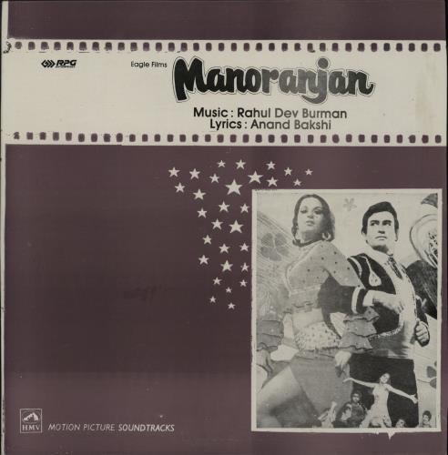 BURMAN, R.D. - Manoranjan - Maxi 33T