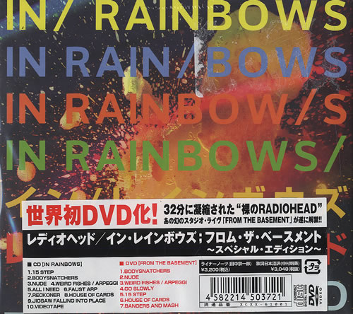 Radiohead In Rainbows / From The Basement Japanese Cd/Dvd