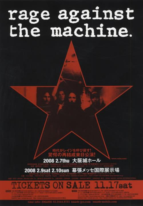 an introduction to the rage against the machine Rage against the machine - rage against the machine: released november 25th, 1997 on epic records (sony) it was a great introduction to rage, though it couldn't.