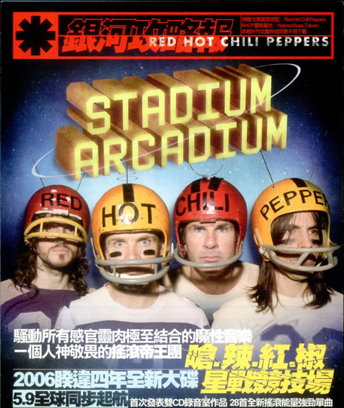 Stadium arcadium by Red Hot Chili Peppers, Poster ...