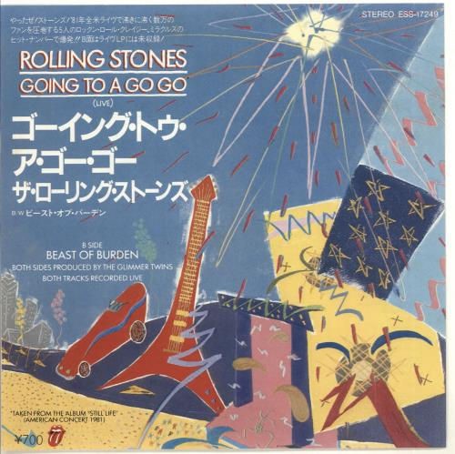 ROLLING STONES - Going To A Go Go - 7inch x 1