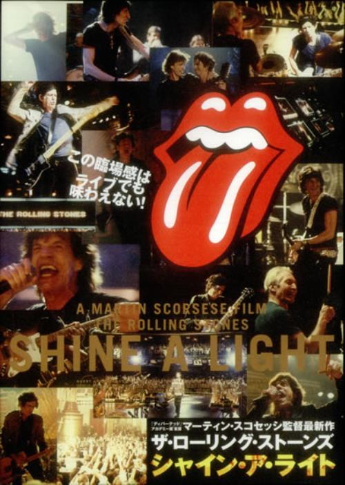 ROLLING STONES - Shine A Light - Poster / Affiche