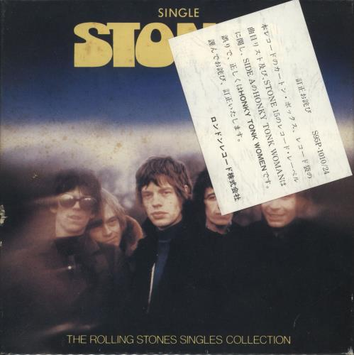 ROLLING STONES - Single Stones - Autres