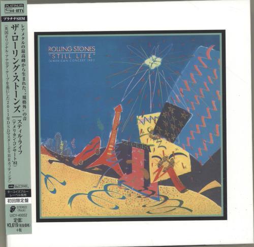 ROLLING STONES - Still Life (American Concert 1981) - Platinum - Autres