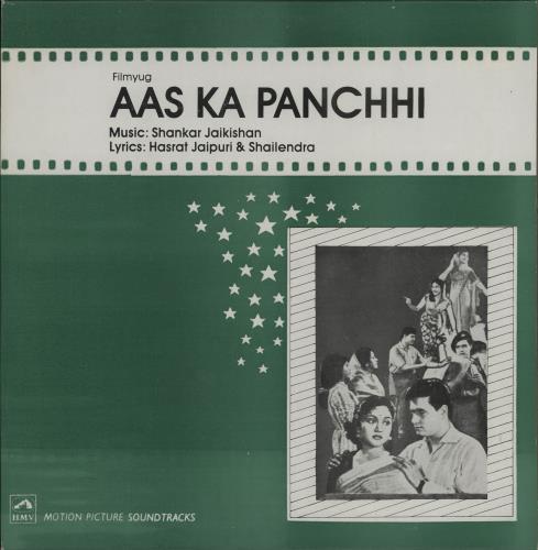 JAIKISHAN, SHANKAR - Aas Ka Panchhi - 12 inch 33 rpm