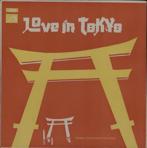 JAIKISHAN, SHANKAR - Love In Tokyo - 12 inch 33 rpm