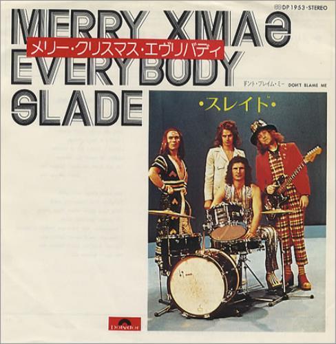 price info - Slade Merry Christmas Everybody