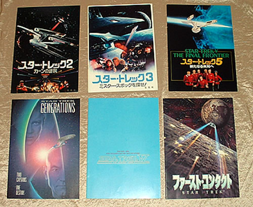 STAR TREK - Set Of Six Film Programmes - Autres