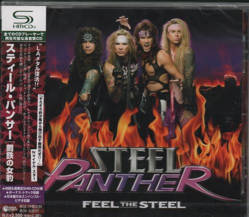 STEEL PANTHER - Feel The Steel - Autres