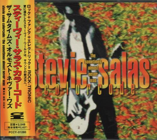 SALAS, STEVIE - The Sometimes Almost Never Was - CD