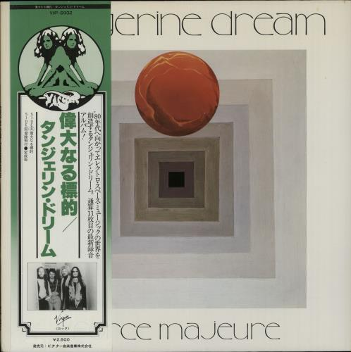 Tangerine Dream Force Majeure - Ex Japan Vinyl LP Record VIP