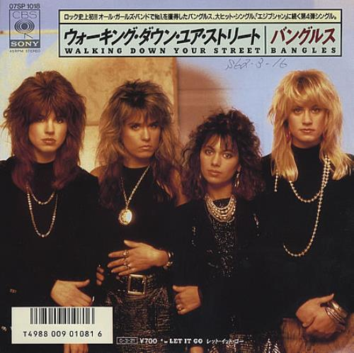 The Bangles Walking Down Your Street Japan 7 Quot Vinyl Record