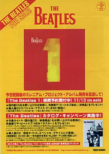 BEATLES, THE - 1 One - Poster / Display