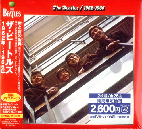 Beatles, The 1962-1966 [The Red Album]
