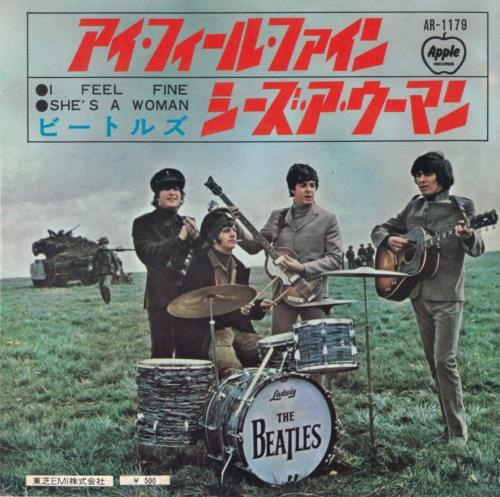 Beatles, The I Feel Fine - 7th