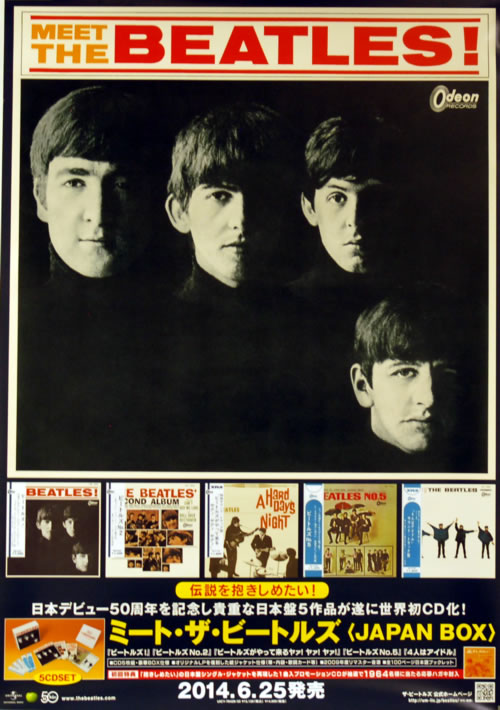BEATLES, THE - Meet The Beatles (Japan Box) - Poster / Affiche