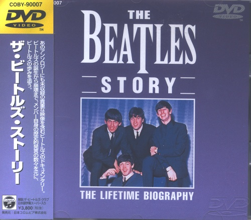 BEATLES, THE - The Beatles Story - The Lifetime Biography - DVD