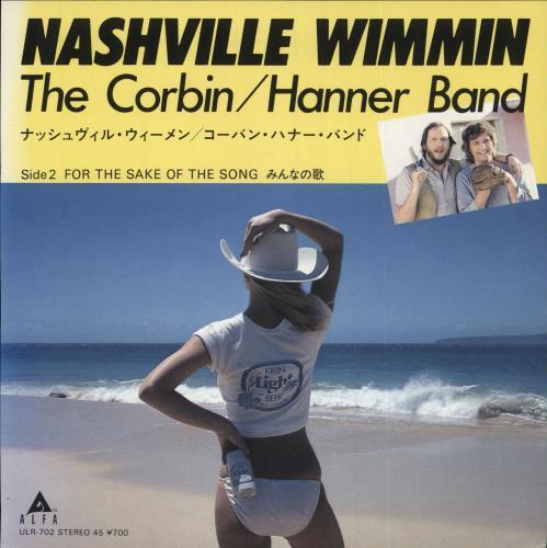 CORBIN HANNER BAND, THE - Nashville Wimmin + Insert - 45T x 1
