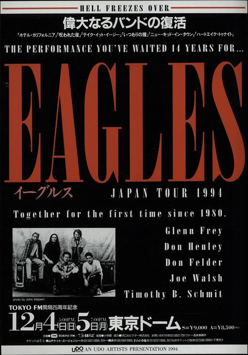 Eagles Hell Freezes Over Vinyl Records Lp Cd On Cdandlp