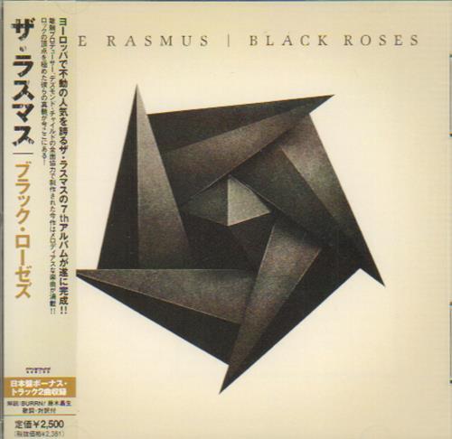 Rasmus, The Black Roses - Promo Sample + Obi