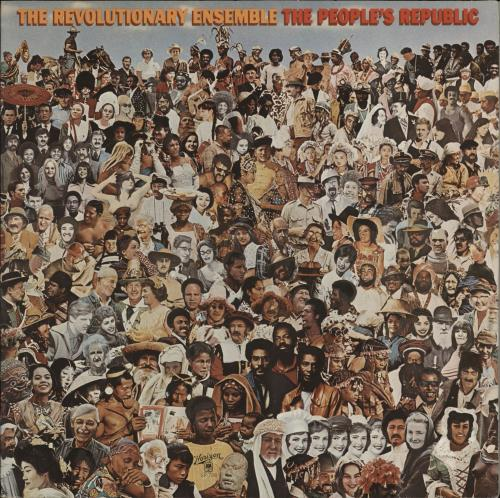 the people s republic revolutionary ensemble アルバム