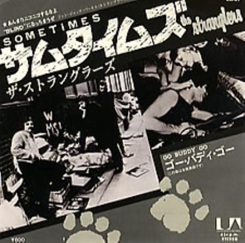 CM - 89 Sometimes - Japanese import The Stranglers from The Stranglers singles