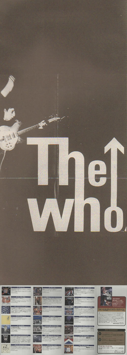 WHO - Maximum R&B - One Presenter & Four Handbills - Poster / Display